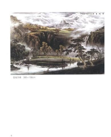 临摹宝典中国画技法 彩墨山水