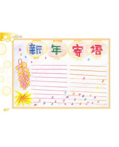 《新潮手绘校园手抄报系列:传统节日(手绘版)》