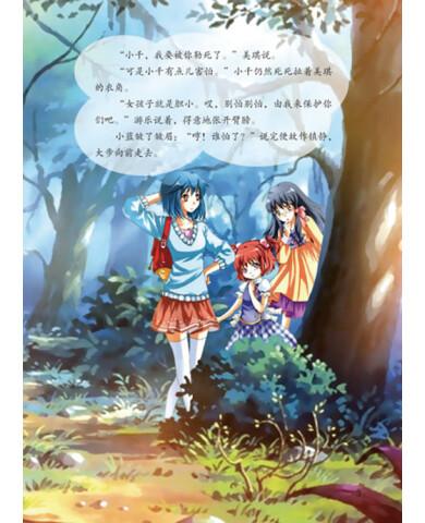 求巴啦啦小魔仙主题曲的日文版罗马音歌词