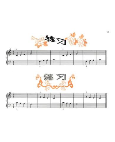 《儿童钢琴初步教程1》