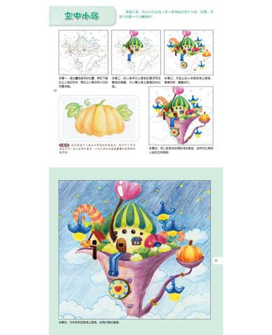 儿童彩色铅笔画动漫人物作品欣赏