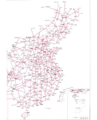 《中国交通地图册(2014版)》(湖南地图出版社)【摘要