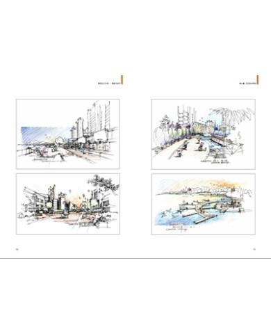 《景观设计手绘——草图与细节》节选