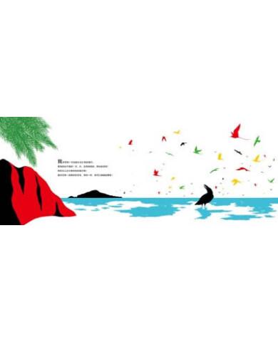 海豚绘本花园:大乌鸦
