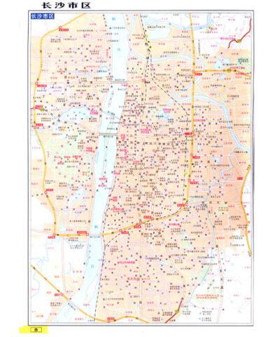 《2013中国公路里程地图分册系列:湖南及周边省区