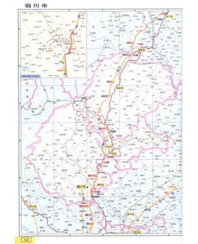 西北地区公路里程地图册:陕西省(2013全新升级)