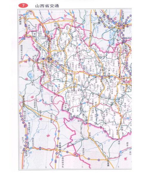 中国分省系列地图册:山西省地图册