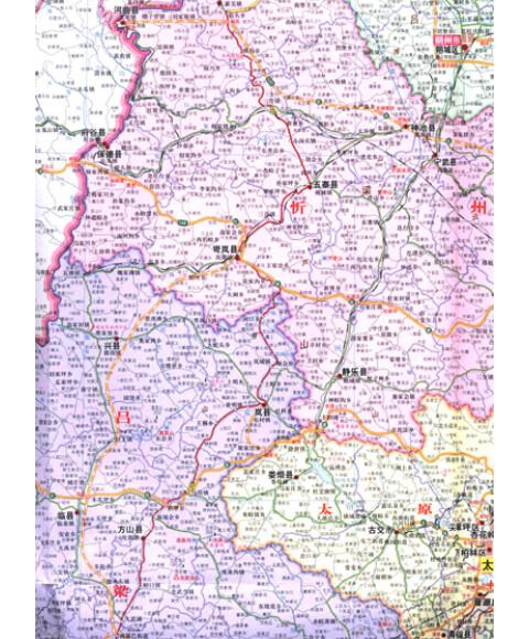 山西省地图(新版)