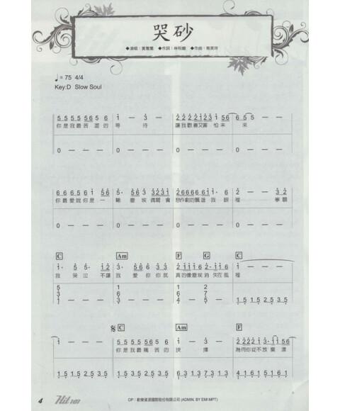 hit 101中文经典钢琴百大首选(简谱版)图片
