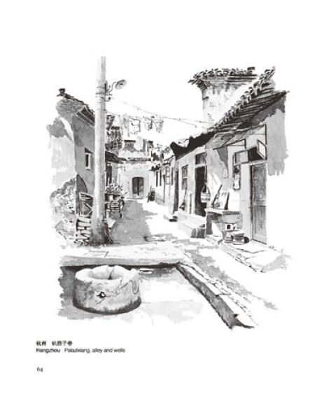 40年前的中国简笔画
