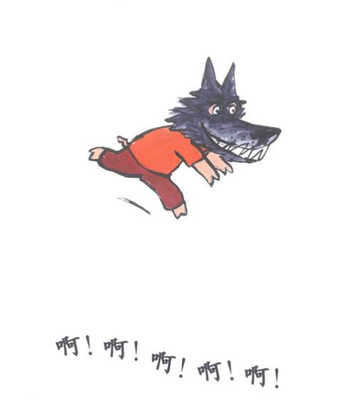 你来�9b$��$y�iy�':h�9n�_狼,狼,你来了吗?