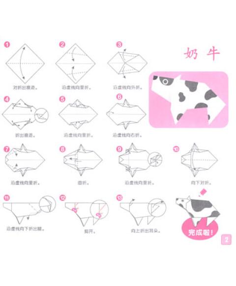 00 [10折] 宝贝动脑系列:动脑连线书(数字1-100)(适合年龄3-6岁) 102