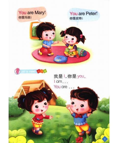 幼儿情景互动英语训练:看图互动英语(1)