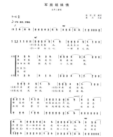 8折] 声乐练声曲200条(专为合唱队与独唱歌手准备的练习)