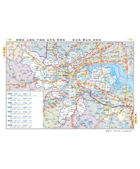 3折] 中国分省系列地图册:云南省地图册