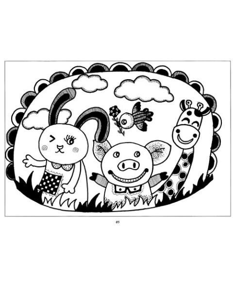 新编儿童绘画入门教程:少儿线描画(动物篇)