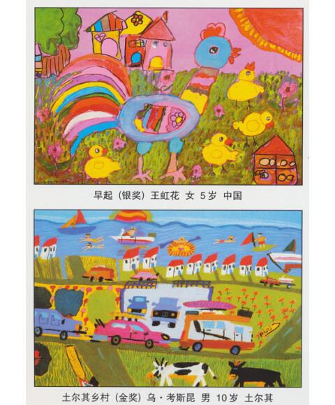 小小孩:a4图画本2(附赠简笔画范样贴纸)