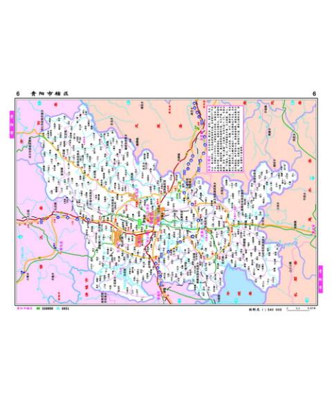 《中国分省系列地图册:贵州省地图册(全新升级版)》