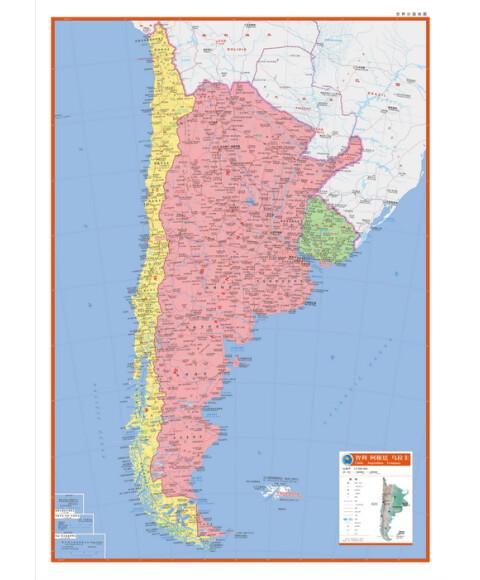 《世界分国地图:智利·阿根廷·乌拉圭》(中国地图