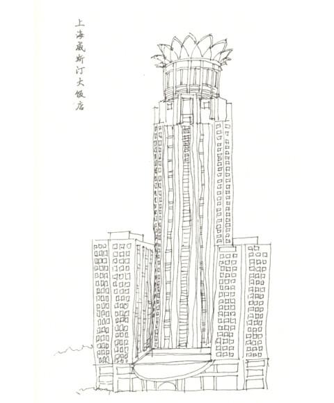 《上海·万国建筑手绘游记》