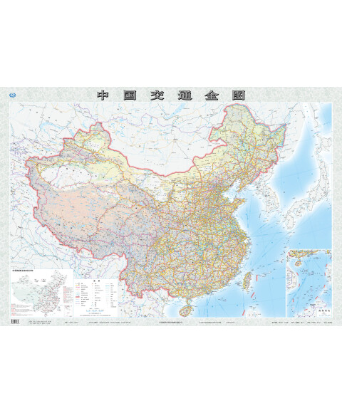 《1全张系列地图:中国交通全图》【摘要