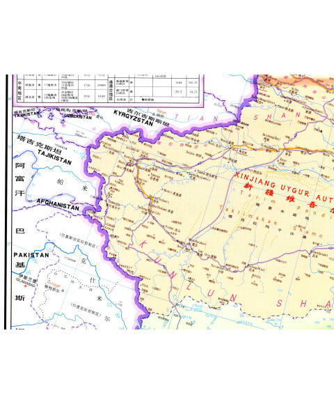 《中华人民共和国地图(中英文)》【摘要