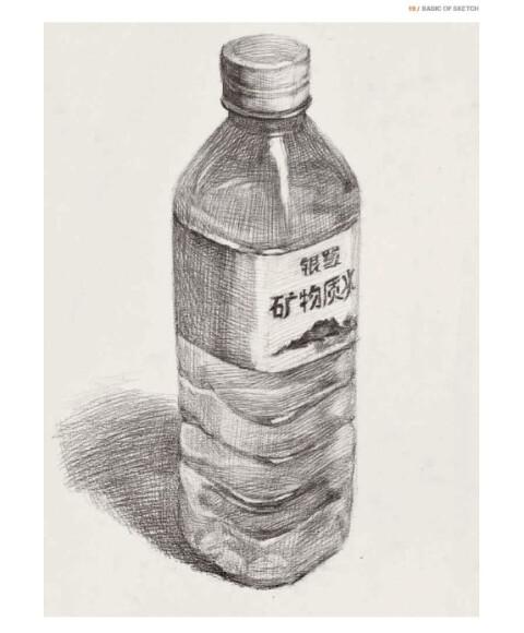 《绘画基础教程:素描静物·单体》【摘要图片