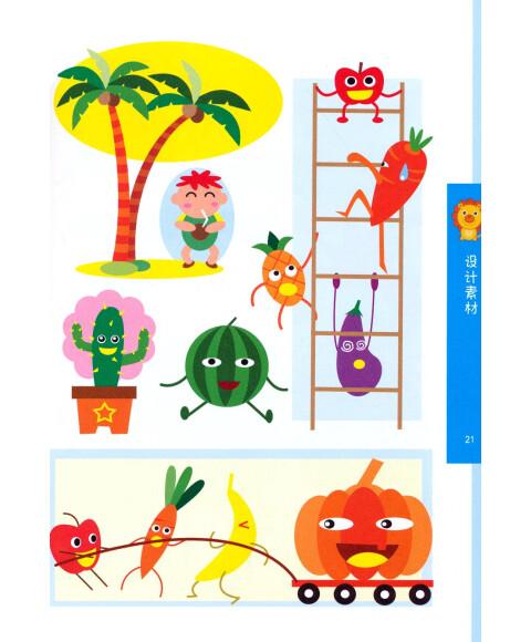 幼儿园区角设计素材总汇:主题篇