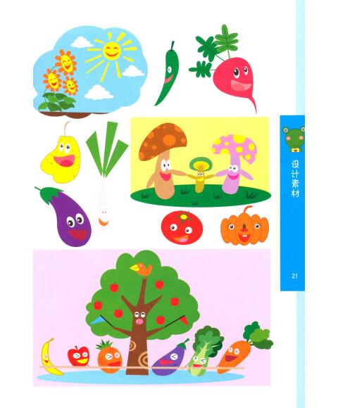幼儿园区角设计素材总汇:素材篇