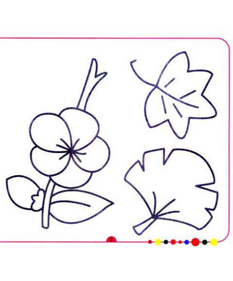 《儿童蒙纸学画大全:植物》【摘要