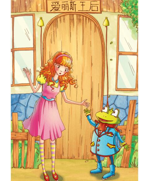 爱丽丝漫游奇遇记 语文新课标推荐书目 无障碍美绘导读版