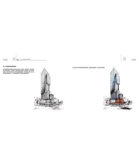 卓越手绘:30天必会建筑手绘快速表现