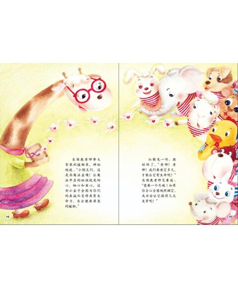 动物宝宝幼儿园:棒棒鸡过生日