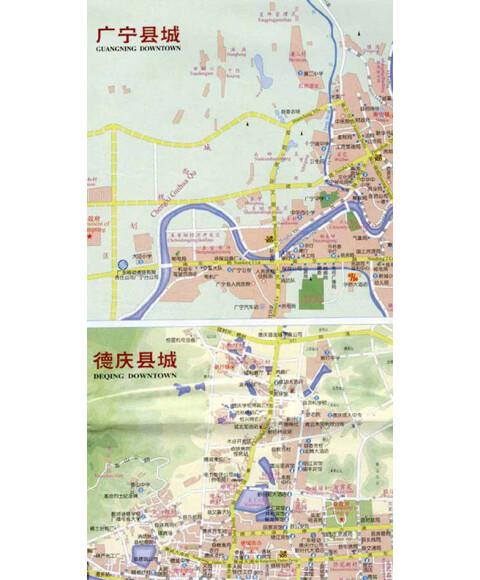《肇庆指南地图》【摘要
