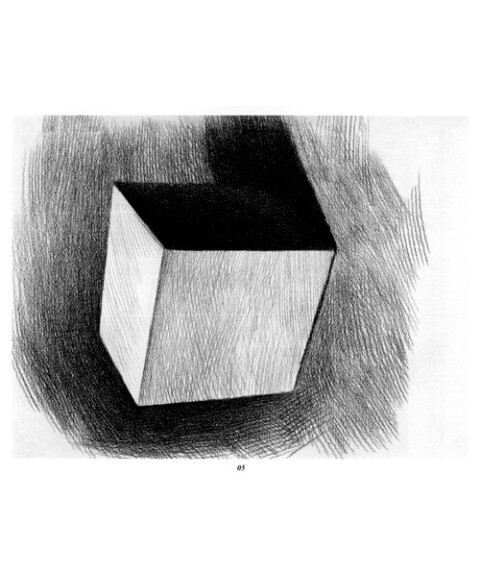 新编儿童绘画入门教程:少儿素描(石膏几何体)
