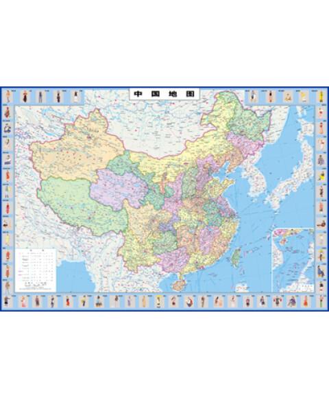 中国地理地图(初中专用版)