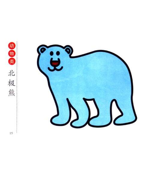 简笔画大全:蒙纸学画(3)图片