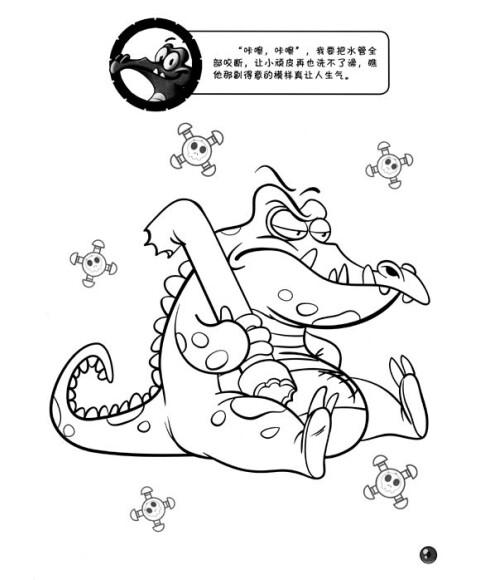 鳄鱼黑白插画手绘