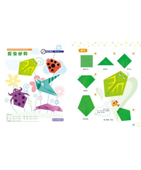 幼儿园创意美术:折纸篇