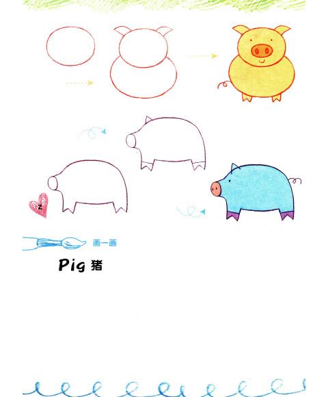 最有趣的3步简笔画:可爱动物馆 [3~6岁]