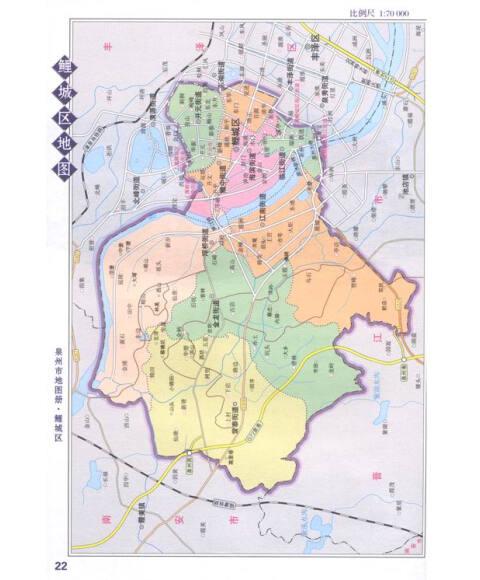 《福建省设区市系列地图册:泉州市地图册(2013版)》