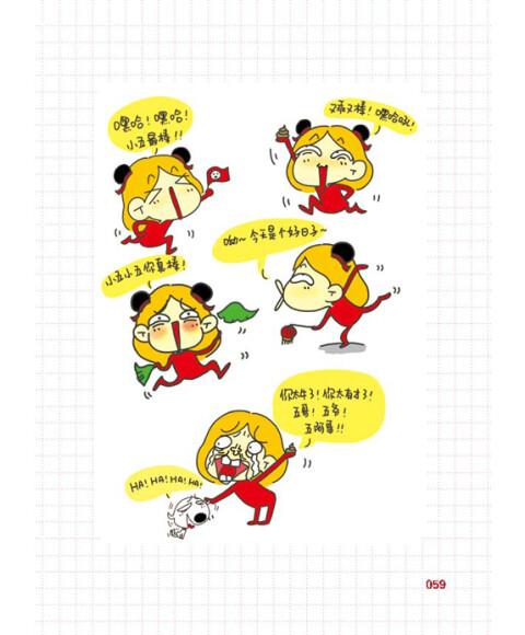 动漫 卡通 漫画 头像 480_580