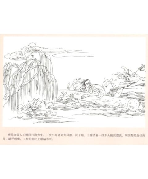 南京旅游手绘插画