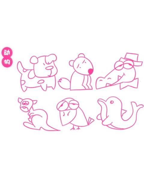 《儿童简笔画大全:儿童高级篇》【摘要