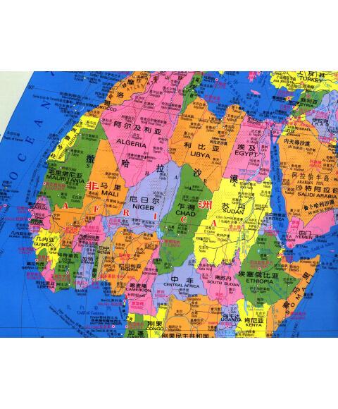 《世界地图(中英文版)》【摘要