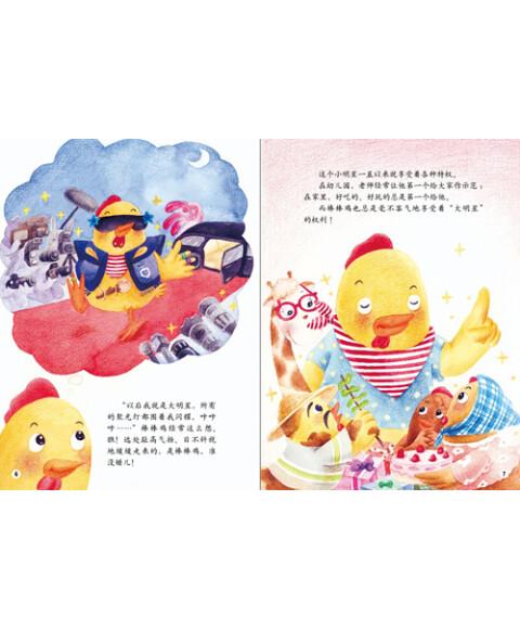 5折] 动物宝宝幼儿园:牙齿晶晶亮 3 条 100 %好评) ¥9.50 [6.
