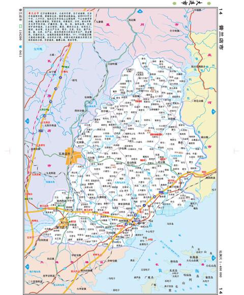 3折] 中国分省系列地图册:云南省地图册 24 条 100 %好评) ¥14.