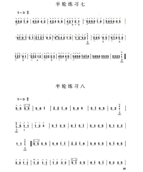 china-c笛子简谱