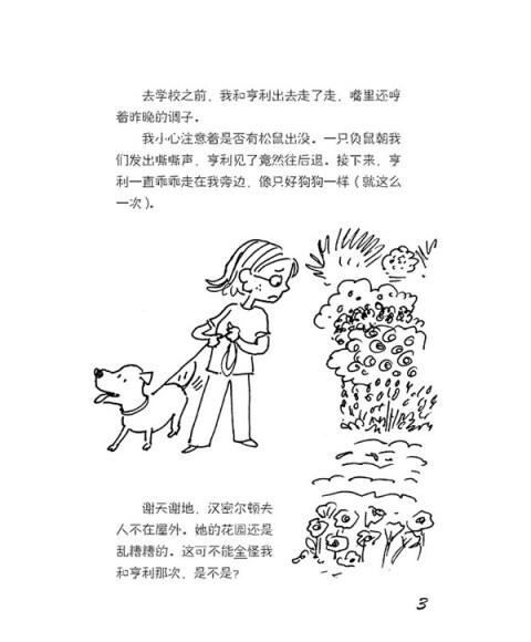 40 [8折] 影响孩子们一生的经典:小公主(插图本) 74 条 100 %好评) ¥