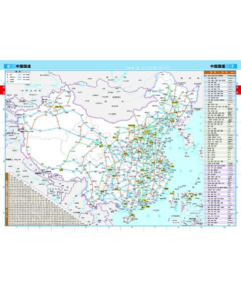 《中国高速公路及进出城市地图集》【摘要